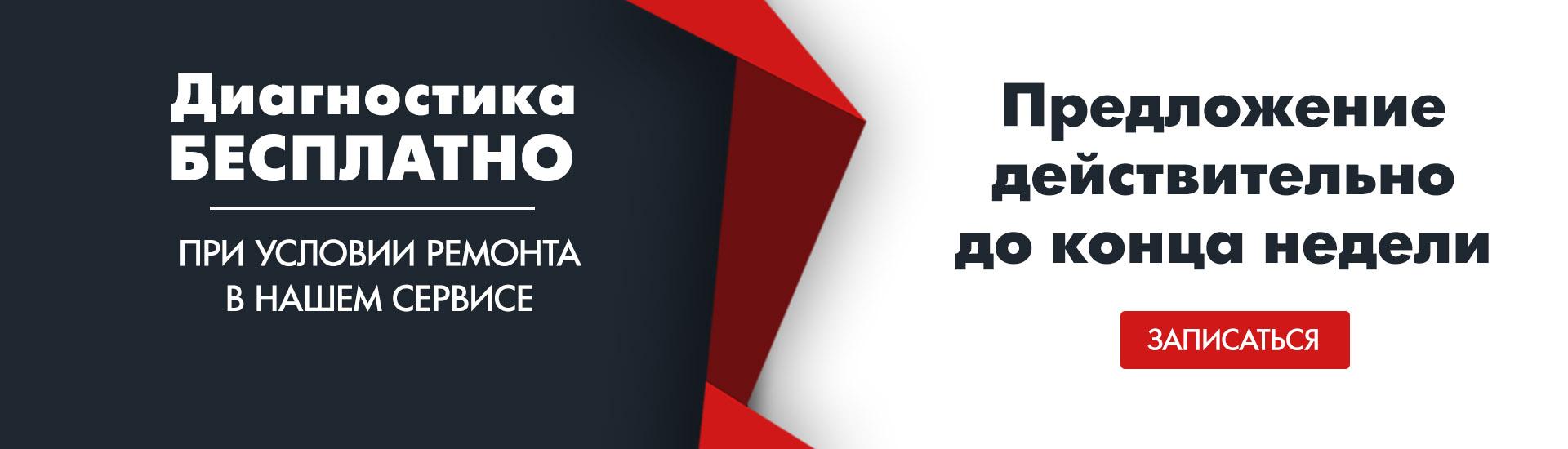 Bmw клуб москва сервис отзывы о ночных клубах курска